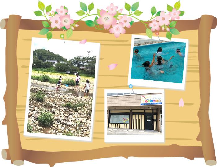 放課後等デイサービス かがやき三成 尾道 福山 活動写真