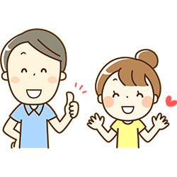 放課後等デイサービス かがやき三成 尾道 福山 スタッフイメージ